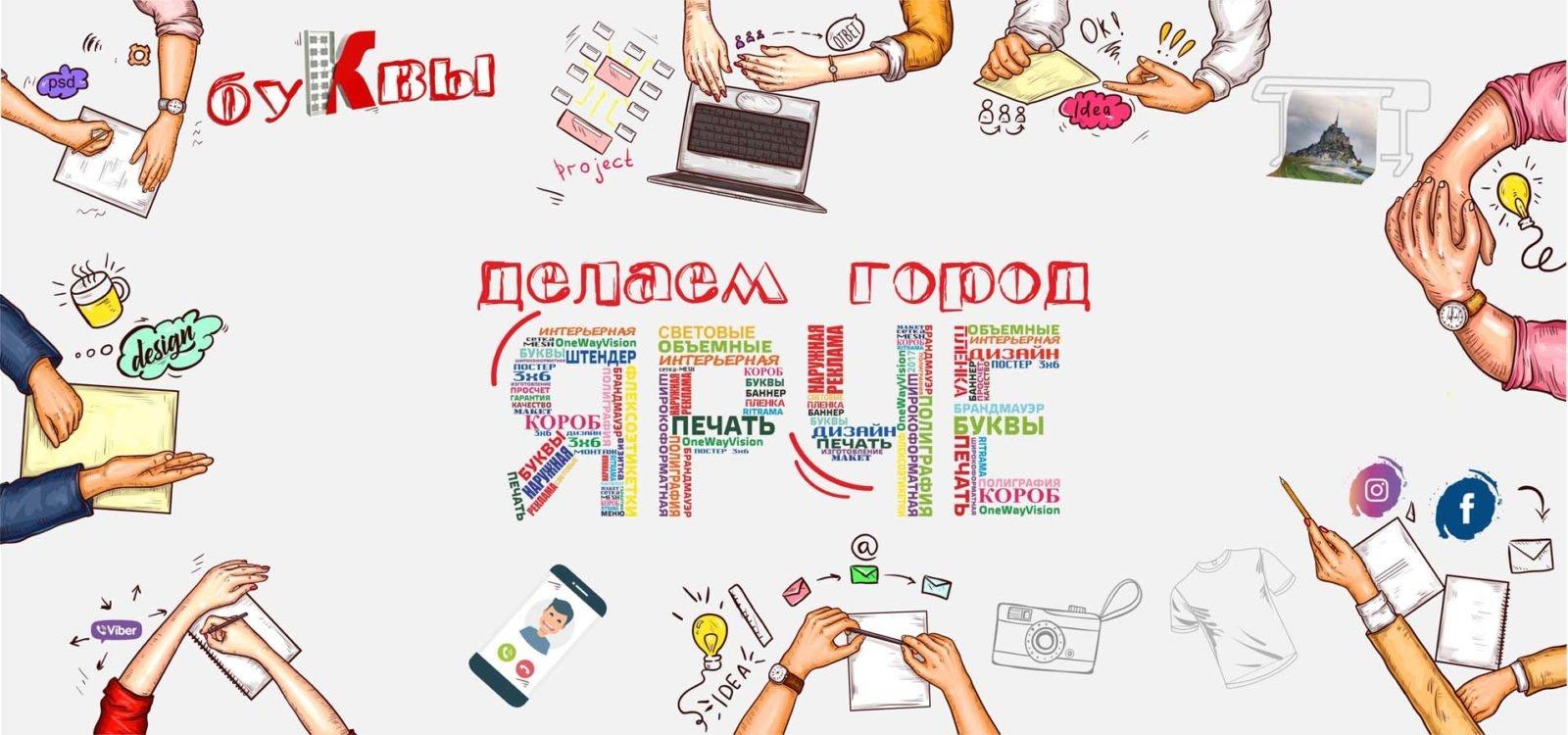 Бранд медиа Николаев