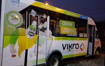 брендирование авто, поклейка авто в николаеве, реклама на транспорте