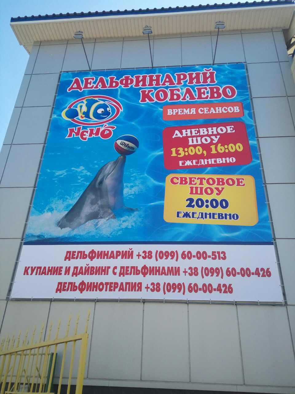 наружная реклама баннер