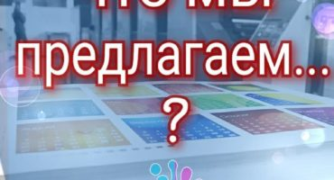 Бренд Медиа Николаев