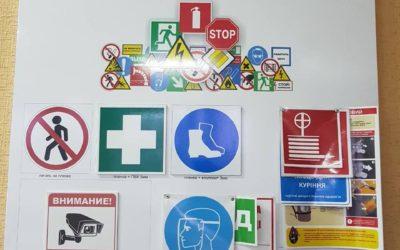 Изготовление знаков безопасности