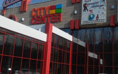 city center объемные буквы